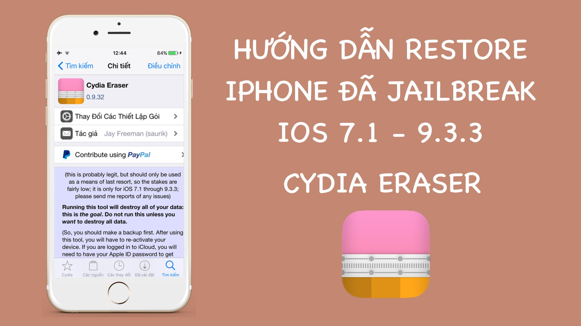 Cydia Eraser